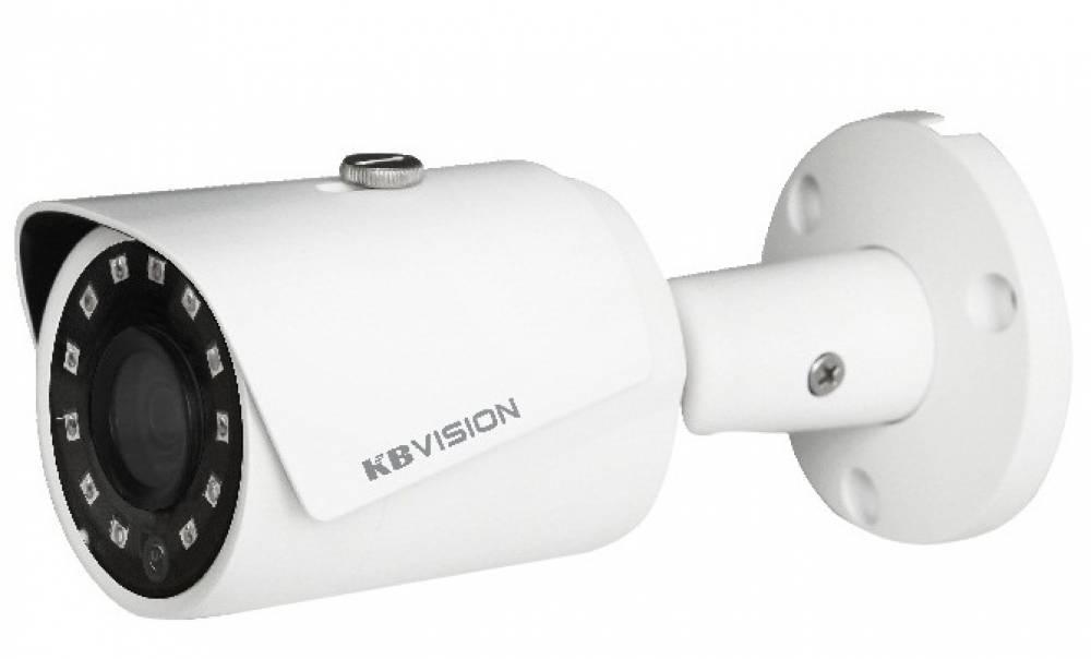 Camera IP hồng ngoại 2.0 Megapixel KBVISION KX-2001N2