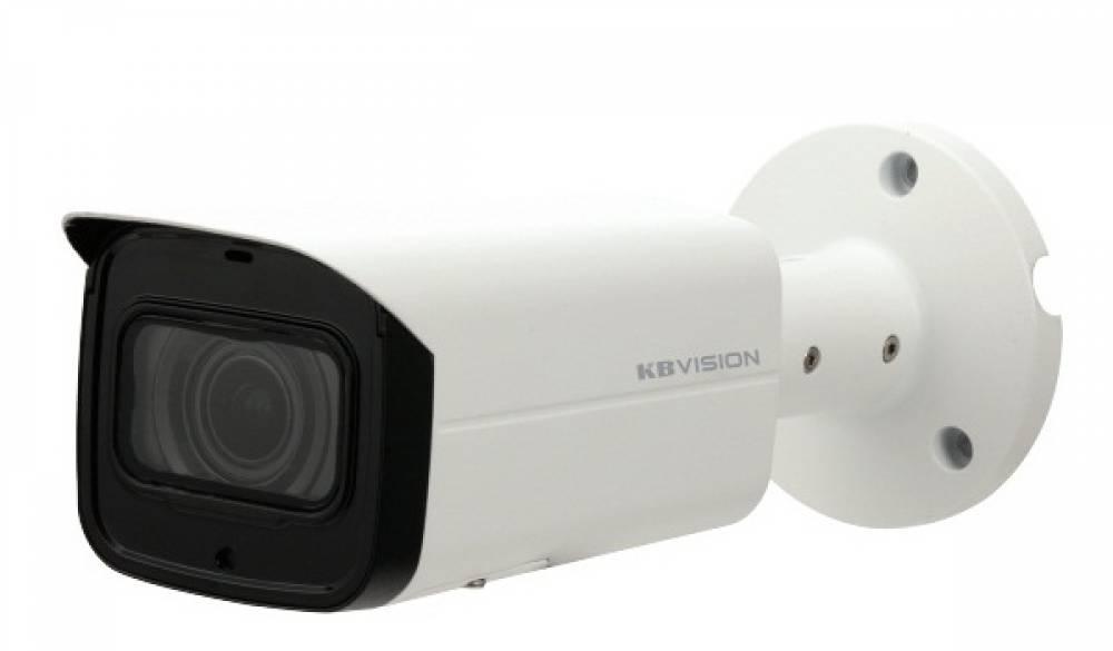 Camera IP hồng ngoại 2.0 Megapixel KBVISION KX-4005N2