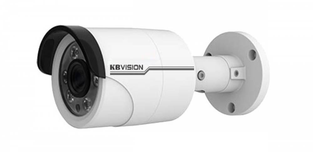 Camera IP hồng ngoại 4.0 Megapixel KBVISION KA-BMB74WiAK